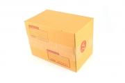 กล่องไปรษณีย์ฝาชนเบอร์  2A