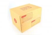 กล่องไปรษณีย์ฝาชนเบอร์  2B