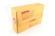 กล่องไปรษณีย์ฝาชนเบอร์  A(ก)