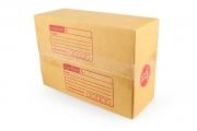 กล่องไปรษณีย์ฝาชนเบอร์  B(ข)